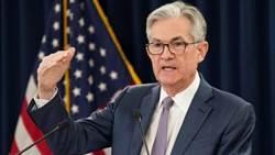領失業金人數嚇死人 Fed大撒幣 美股收高