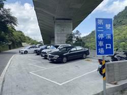 石碇增建2處停車場 建構友善觀光旅遊環境