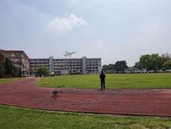 斗南大德工商成立「無人機人才培育中心」