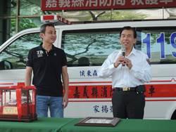 在地企業回饋社會 捐贈救護車守護鄉里