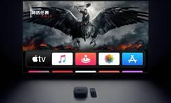 Apple TV+周六起限時免費看 好劇輕鬆追起來