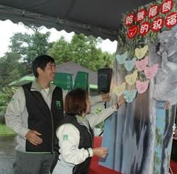 首位女園長 北市立動物園新園長將由劉世芬接任