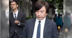 涉性侵遭判刑確定  藝人秦偉本周二於南投入監