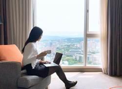 飯店業疫情拚經濟 出租客房當五星辦公室