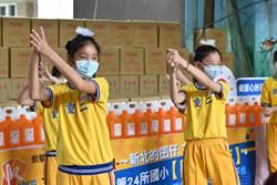 全聯電視台響應「好日子大平台」捐20萬元購防疫用品
