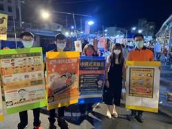 台南警消義消夜市宣導防疫 無人機空中喊話