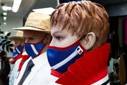 突破污名與禁忌:歐洲人開始接受戴口罩
