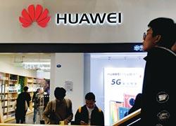 增8成 華為消費業務3月爆發