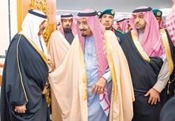 沙王室150人中鏢 恐影響油價