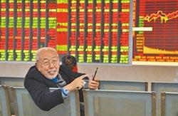 陸穩經濟釋訊號 貨幣政策有空間
