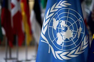 給譚德塞打氣!聯合國與非洲聯盟 接連挺WHO