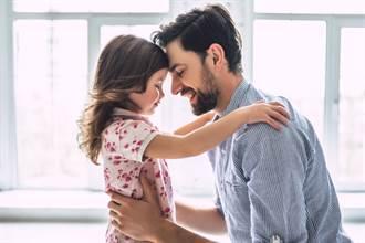 現代爸都想生女兒?網曝殘酷原因