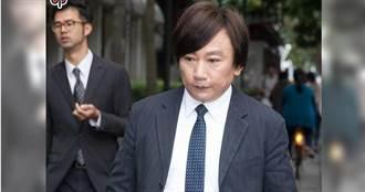 秦偉性侵判8年 命理師:他還得罪白龍王要受罰