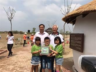 回饋鄉里 新營姑爺里出身企業家捐地又種樹