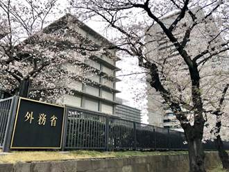 日外務省傳確診首例  大臣記者會臨時取消
