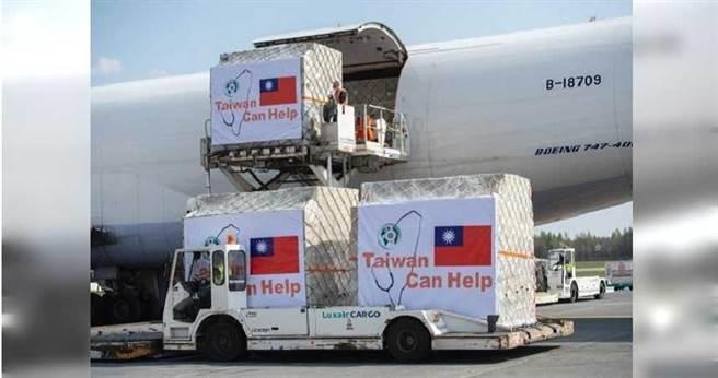台灣的國際救援物資已於9日抵達歐洲。(圖/翻攝自歐盟官網)