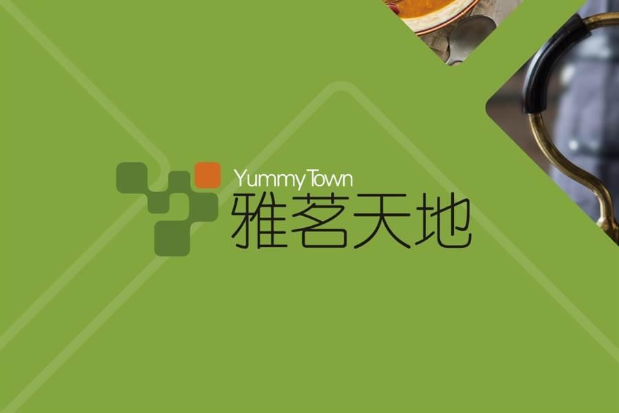連鎖餐飲集團雅茗-KY。(資料照)