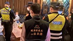 中市警臨檢金錢豹 加嚴稽查特種行業實名制