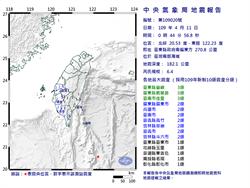 00:44台東外海規模6.4地震 中南部民眾嚇醒超有感