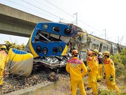 火車撞聯結車 4人受傷