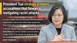 社論/後新冠期台灣要扮演什麼角色?