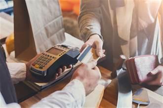 無料書店》477張信用卡越刷越賺 毒王如何引爆SARS疫潮
