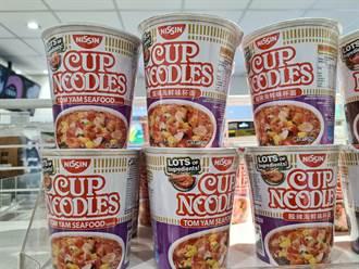 杯麵沒喝完的湯怎辦?日清曝超省吃法