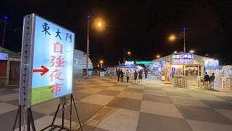 國家級警報過後 花蓮東大門夜市業績狂瀉8成
