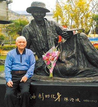 陳重光享壽95歲 安詳離世