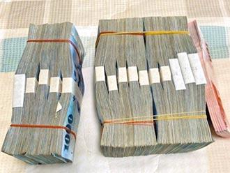 涉地下匯兌洗錢近9億元 建商遭起訴