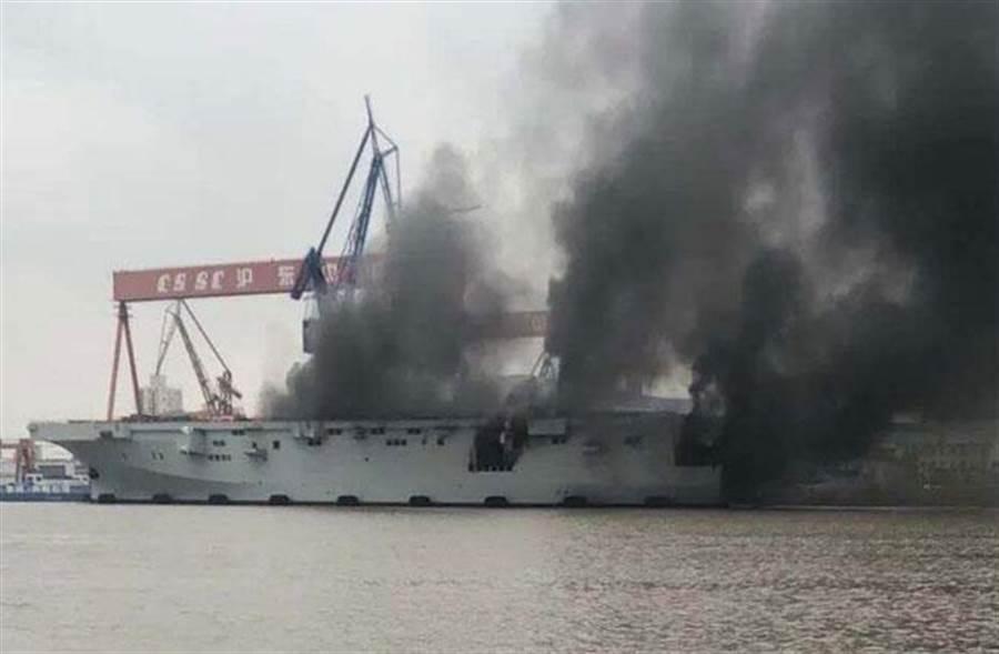 大陸075型兩棲攻擊艦11日在上海滬東中華造船廠發生火災。
