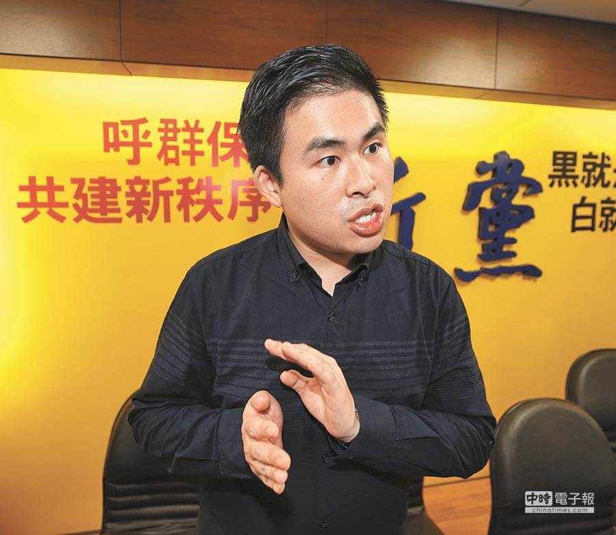 新黨發言人王炳忠(圖/本報資料照、陳怡誠攝)