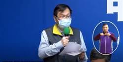 咳嗽腹瀉仍跑回台灣!旅美夫婦都接觸過確診個案