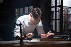 「神話」Eric端出拿手菜寵妻 洩「神級美味」獨家秘訣