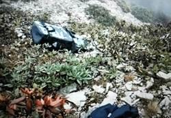 登合歡山拍日出 石門山深谷尋獲失蹤黃男屍體