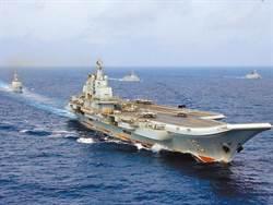國防部證實:大陸遼寧號已經過我東部外海及南部海域