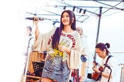 A-Lin辦線上音樂會 挑戰現場零觀眾