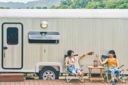 專屬管家+星級設施 住露營車媲美飯店