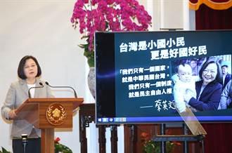 旺報社評》中華民國台灣最危險時刻