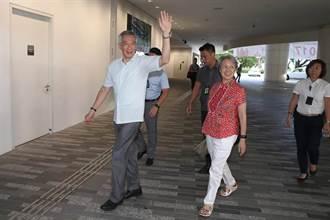 新加坡總理夫人:Errrr...  李正皓:口罩不爽不要用