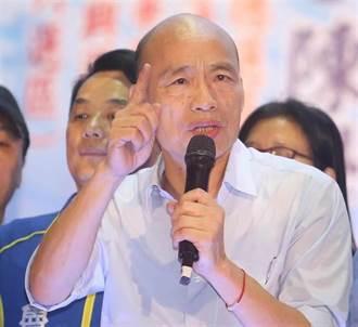 韓國瑜團隊相繼南下助選 網擔憂:韓恐怕是把「雙面刃」