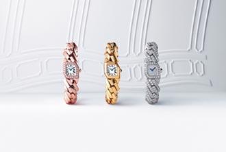 卡地亞全新Maillon de Cartier系列腕表