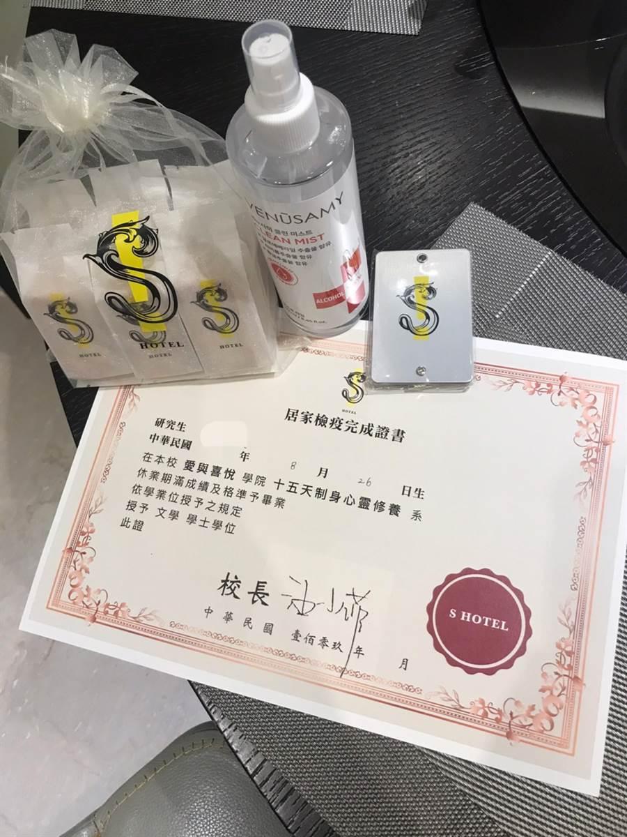 在S Hotel完成居家檢疫14天的女學生收到飯店送的證書及禮物。(林淑娟攝)