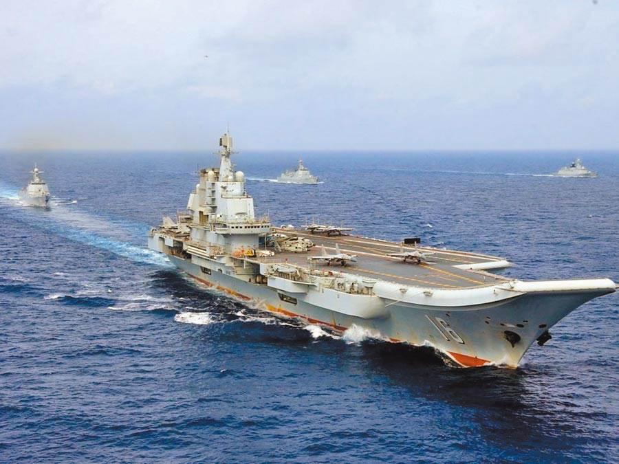 國防部證實,大陸遼寧號已經過我東部外海、南部海域。(資料照/大陸軍網)