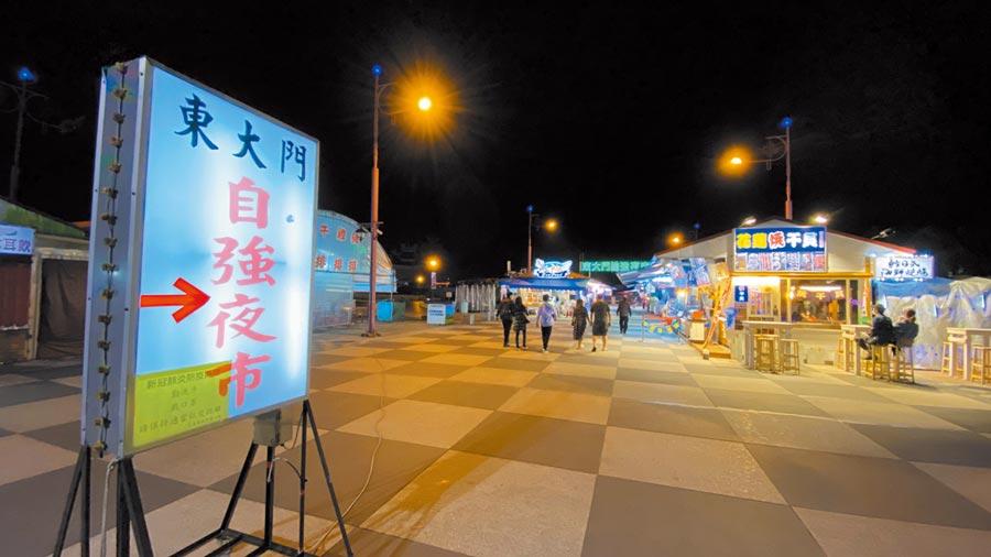 國家級警報過後,花蓮東大門夜市人潮不再。(王志偉攝)