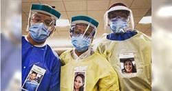 讓民眾更安心 醫護人員在胸前貼上大頭照