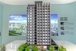 土城2020年首案「馥華城真」 唯一3大標章雲端設備重劃區小豪宅