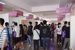彰化縣第二場就業博覽會暫緩 幸福圓夢貸款免收手續費