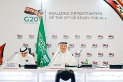 G20減產做半套 油價難催漲