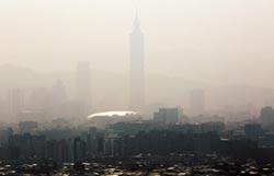 抗空汙護地球 國際城市總動員